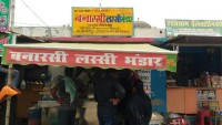 BANARASI LASSI  BHANDAR