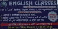 THE UNIVERSE ENGLISH CLASSES