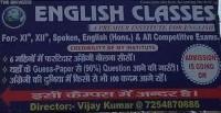THE UNIVERSE ENGLISH CLASSES
