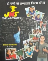 J.M.S. MATHEMATICS