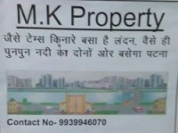 M K PROPERTY