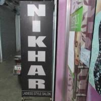 NIKHAR LADIES STYLE SALOON