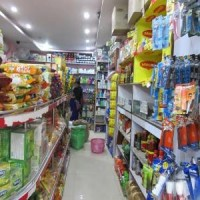 IDEAL DAILY MART
