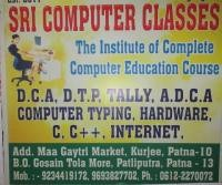 SRI COMPUTER CLASSES KURJI