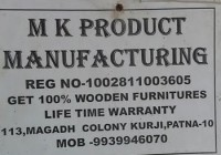 M K PRODUCT MANUFACTURING