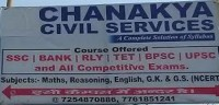 CHANAKYA CIVIL SERVICES