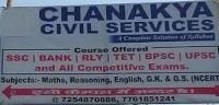 CHANAKYA CIVIL SERVICES