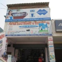 PATNA ELECTRONIC & ELECTRICAL SALE & SERVICE