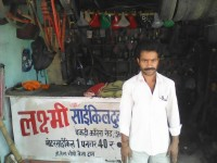 LAXMI CYCLE SHOP