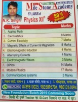 N. K SINGH PHYSICS CLASSES MILE STONE ACADEMY