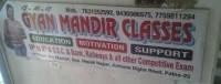 GYAN MANDIR CLASSES